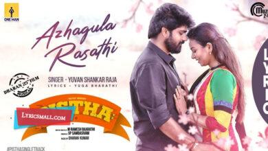 Photo of Azhagula Rasathi Lyrics   Pistha Tamil Movie Songs Lyrics