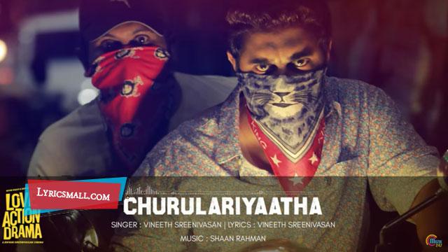 Churulariyaatha Lyrics