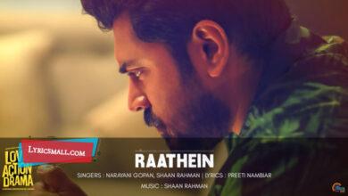 Photo of Raathein Lyrics | Love Action Drama Malayalam Movie Songs Lyrics