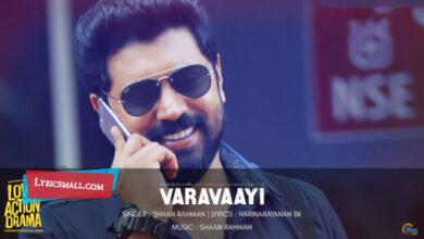 Photo of Varavaayi Lyrics   Love Action Drama Malayalam Movie Songs Lyrics