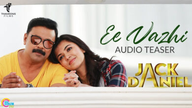 Photo of Ee Vazhi Lyrics | Jack Daniel Malayalam Movie Songs Lyrics