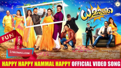 Photo of Happy Happy Nammal Happy Lyrics | Dhamaka Malayalam Movie Songs Lyrics
