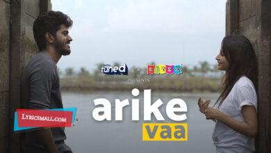 Photo of Arike Vaa Lyrics | Karikku Malyalam Songs Lyrics