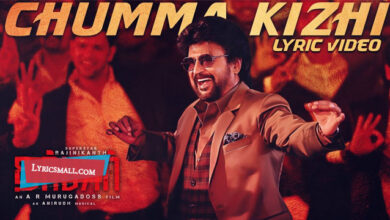 Photo of Chumma Kizhi Lyrics | Darbar Tamil Movie Songs Lyrics