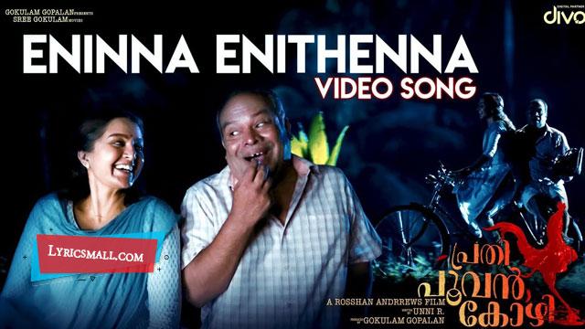 Eninna Enithenna Lyrics