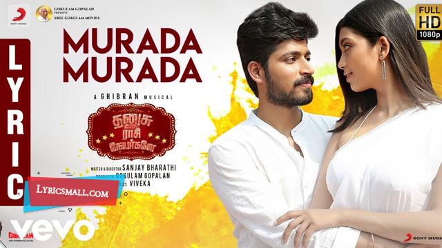 Murada Murada Lyrics
