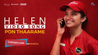 Photo of Pon Thaarame Lyrics | Helen Malayalam Movie Songs Lyrics