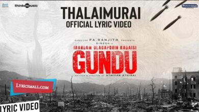 Photo of Thalaimurai Lyrics | Irandam Ulagaporin Kadaisi Gundu Tamil Movie Songs Lyrics