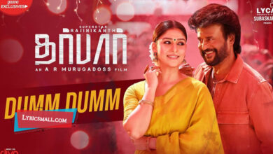 Photo of Dumm Dumm Lyrics | Darbar Tamil Movie Songs Lyrics