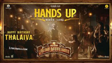 Photo of Hands Up Lyrics | Avane Srimannarayana Tamil Movie Songs Lyrics
