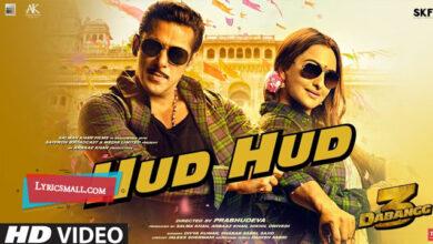 Photo of Hud Hud Lyrics | Dabangg 3 Tamil Movie Songs Lyrics