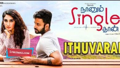 Photo of Ithuvarai Lyrics | Naanum Single Thaan Tamil Movie Songs Lyrics