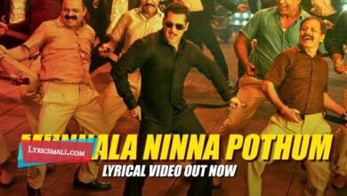 Photo of Munnala Ninna Pothum Lyrics | Dabangg 3 Tamil Movie Songs Lyrics