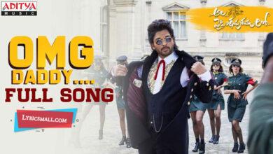 Photo of OMG Daddy Lyrics | Ala Vaikunthapurramloo Telugu Movie Songs Lyrics