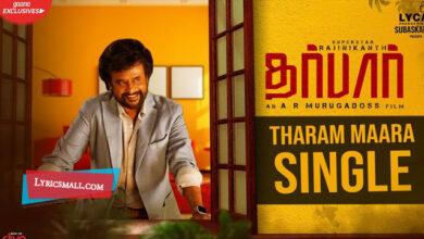 Photo of Tharam Maara Single Lyrics | Darbar Tamil Movie Songs Lyrics