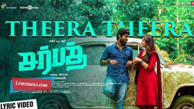 Photo of Theera Theera Lyrics | Sarbath Tamil Movie Songs Lyrics