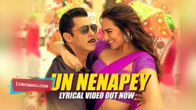 Photo of Un Nenapey Lyrics | Dabangg 3 Tamil Movie Songs Lyrics