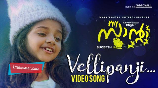 Photo of Velli Panji Lyrics | My Santa Malayalam Movie Songs Lyrics