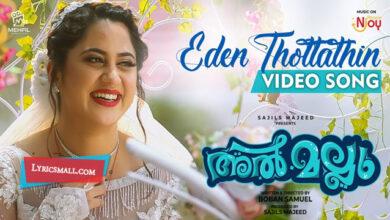 Photo of Eden Thottathin Lyrics   Al Mallu Malayalam Movie Songs Lyrics