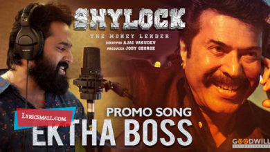 Photo of Ektha Boss Lyrics | Shylock Malayalam Movie Songs Lyrics