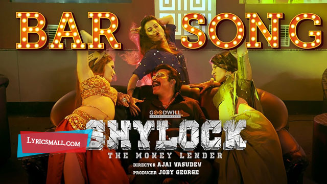 Photo of Kanne Kanne Lyrics | Shylock Malayalam Movie Songs Lyrics