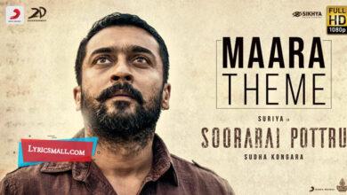 Photo of Maara Lyrics   Soorarai Pottru Tamil Movie Songs Lyrics