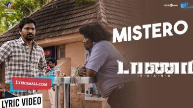 Photo of Mistero Lyrics | Taana Tamil Movie Songs Lyrics