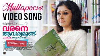 Photo of Mullapoove Song Lyrics | Varane Avashyamund Malayalam Movie Song Lyrics