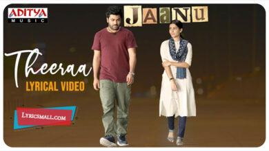 Photo of Theeraa Song Lyrics | Jaanu Tamil Movie Songs Lyrics