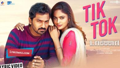 Photo of Tik Tok Lyrics | Taana Tamil Movie Songs Lyrics
