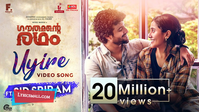 Photo of Uyire Song Lyrics | Gauthamante Radham Malayalam Movie Songs Lyrics