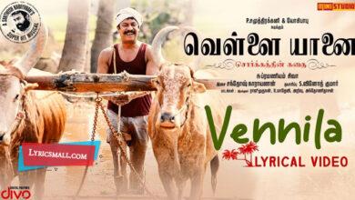 Photo of Vennila Lyrics | Vellai Yaanai Tamil Movie Songs Lyrics