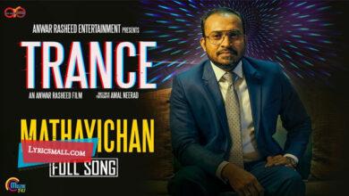 Photo of Mathayichan Lyrics   Trance Malayalam Movie Songs Lyrics