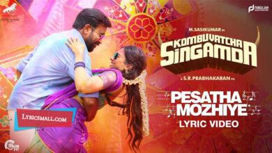 Photo of Pesatha Mozhiye Lyrics   Kombu Vatcha Singamda Tamil Movie Songs Lyrics