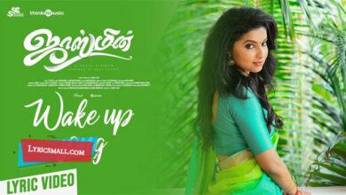 Photo of Wake Up Lyrics | Jasmine Tamil Movie Songs Lyrics