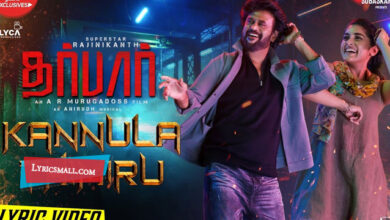 Photo of Kannula Thimiru Lyrics | Darbar Tamil Movie Songs Lyrics