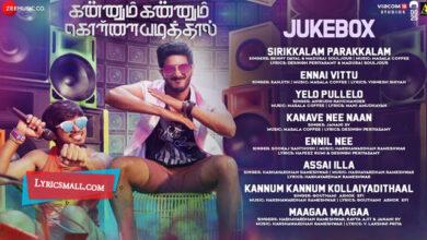 Photo of Kannum Kannum Kollaiyadithaal Lyrics | Tamil Movie Songs Lyrics