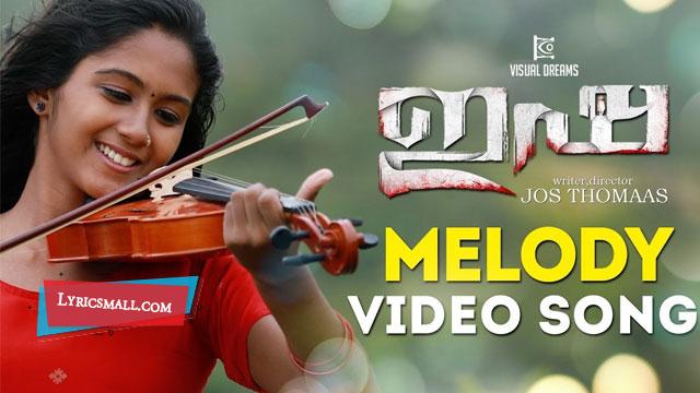 Photo of Kodakkaatte Lyrics | Isha Malayalam Movie Songs Lyrics