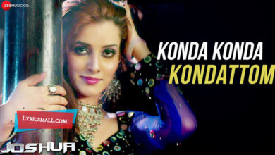 Photo of Konda Konda Kondattom Lyrics | Joshua Malayalam Movie Songs Lyrics