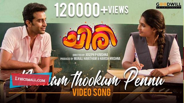 Naanam Thookum Pennu Lyrics