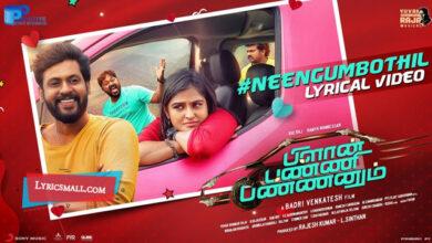 Photo of Neengum Bothil Lyrics | Plan Panni Pannanum Tamil Movie Song Lyrics