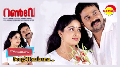 Photo of Oslama Lyrics | Runway Malayalam Movie Songs Lyrics
