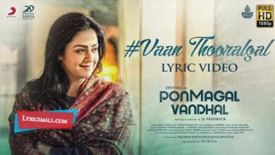 Photo of Vaan Thooralgal Lyrics | Pon Magal Vandhal Tamil Movie Songs Lyrics