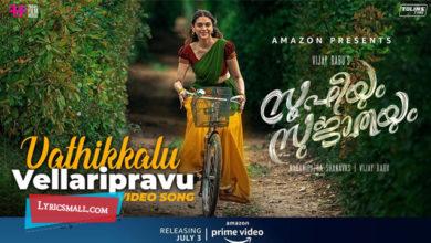 Photo of Vathikkalu Vellaripravu Lyrics | Sufiyum Sujatayum Movie Songs Lyrics