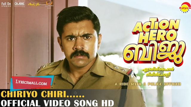 Photo of Chiriyo Chiri Punchiri Lyrics | Action Hero Biju Movie Songs Lyrics