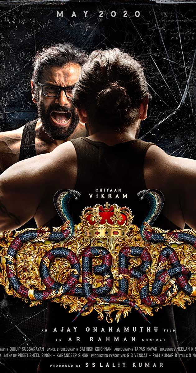 Cobra Tamil Movie Songs Lyrics