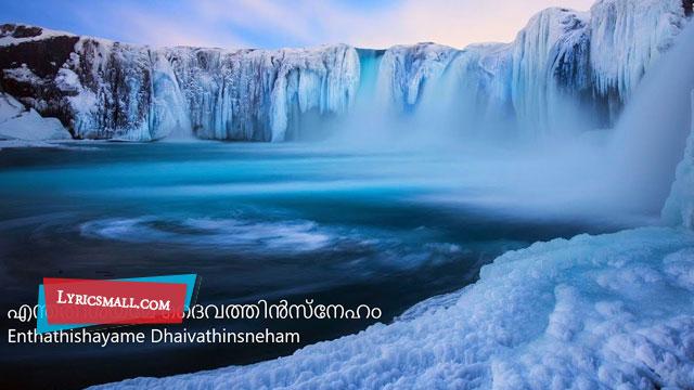 Photo of Enthathishayame Dhaivathinsneham Lyrics