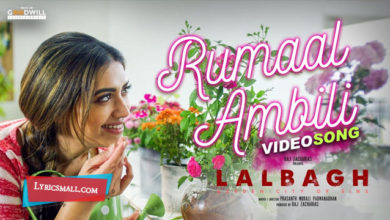 Photo of Rumaal Ambili Lyrics | Lalbagh Movie Songs Lyrics