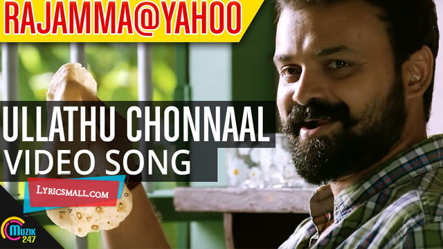 Photo of Ullathu Chonnaal Lyrics | Rajamma @ Yahoo Movie Songs Lyrics
