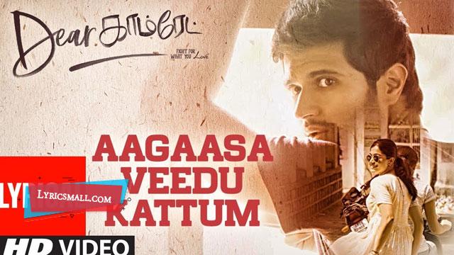 Photo of Aagaasa Veedu Kattum Lyrics | Dear Comrade Tamil Movie Songs Lyrics